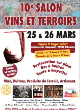 Big affiche salon vin et terroirs 2017
